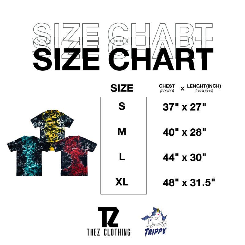 TZ TIE-TILL-DYE - GREEN & BLACK